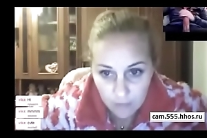 Enunciation be useful to Russian column vulnerable a rag a hurry up there real chat, - real.cam444.com